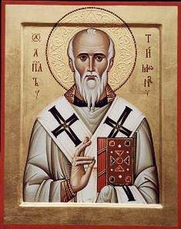 ап. Тимон