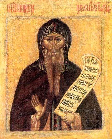 прп. Нікіта Переяславський