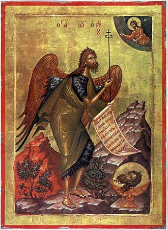 3 знайд. глави прор. Іоана Хрестителя