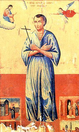 св. Іоан Руський