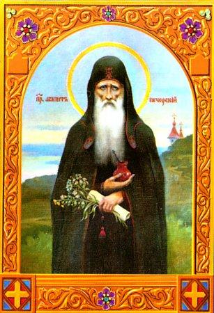 прп. Агапіт Печерський