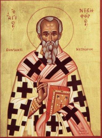 свт. Никифор, патріарх Конст.