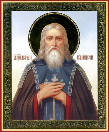 ігумен Мефодій Пешношський