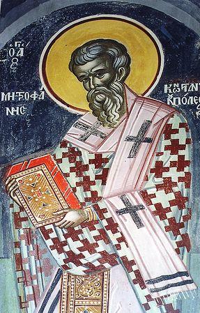свт. Митрофан, патріарх Конст.