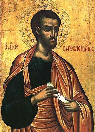 ап. Варфоломій