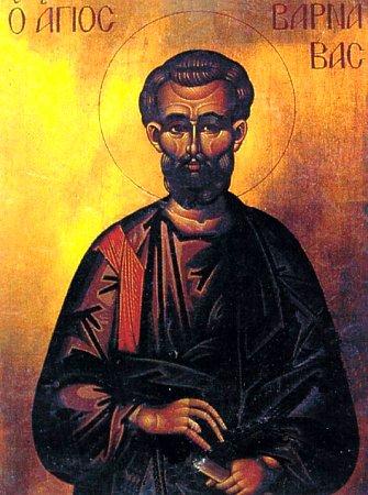 ап. Варнава