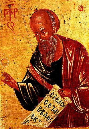 пророк Єлисей