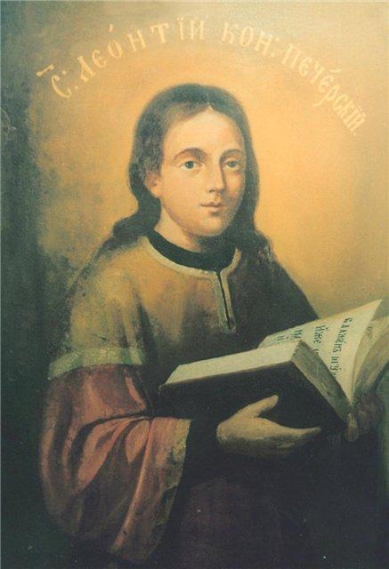 cв. Леонтій, кононарх Печерський