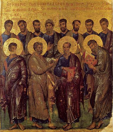 Собор 12 апостолів