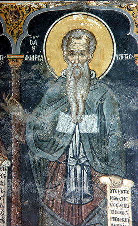 св. Андрій Критський