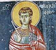 мч. Лукіан Римський