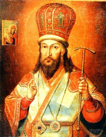свт. Дмитро Ростовський