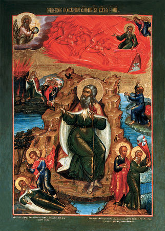 пророк Ілья