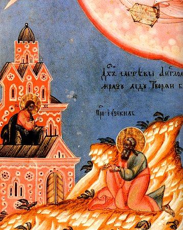 пророк Ієзекеїль