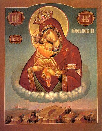 Почаєвська Б.М.