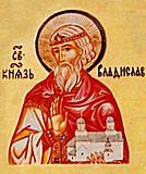 св. кн. Владислав