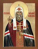 свт. Тихон, патріарх Моск.
