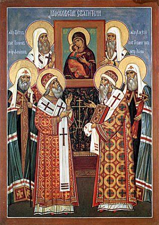 Московські святителі