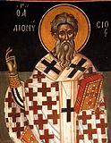 свт. Дионисій Олександр.