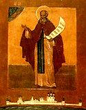 прп. Іосиф Волоцький