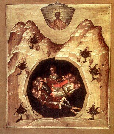 Сім отроків Ефеських
