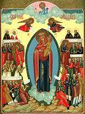 ікона Б. М. Усіх скорбящих радість