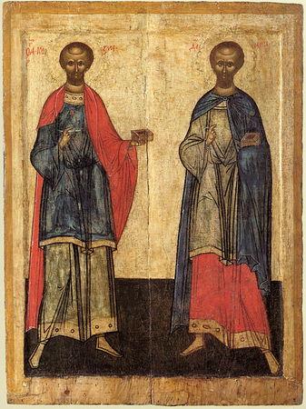 свв. Косьма і Даміан