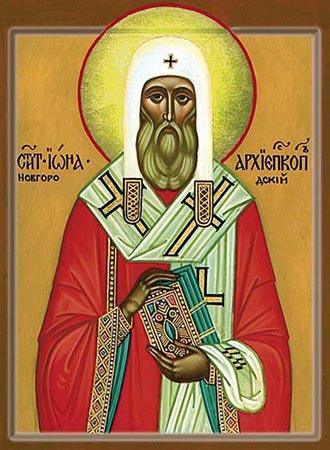 свт. Іона Новгородський