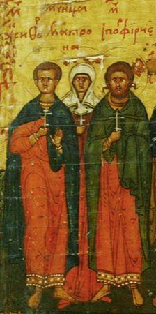 мчч. Онисифор і Порфирій