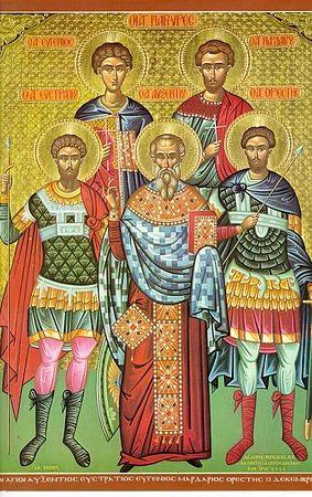 Мчч. Евстратій, Авксентій, Евгеній, Мардарій и Орест