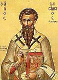 свт. Василій Великий