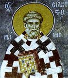 Свт Сильвестр, папа Римський