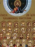 Собор 70-ти апостолів
