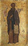 прп. Феодосій Великий