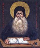 прп. Максим Грек