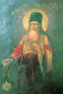 прмч. Анастасій Печерський