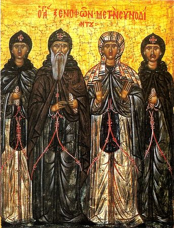 прп. Ксенофонта, Марії, Аркадія та Іоанна