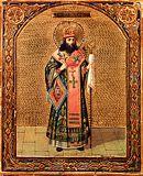 свт. Феодосій Чернігівський