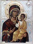 Іверської ікони Божої Матері