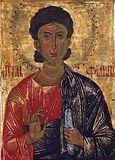 ап. Филипа
