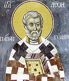 Свт. Льва, папи Римського