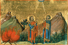 Прпп. Євгенія і Макарія, сповідників, пресвітерів Антиохійських