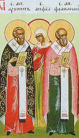 Апп. від 70-ти: Архипа та Филимона і мц. рівноап. Апфії