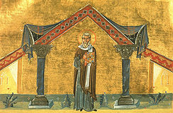 Прп. Агафона, папи Римського