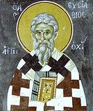 Свт. Євстафія, архиєп. Антиохійського