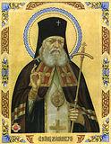 Знайдення мощей свт. Луки Кримського