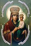 """Ікони Божої Матерi """"Споручниця грiшних""""."""