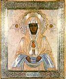 """Албазинської iкони Божої Матерi """"Слово плоть бисть"""""""