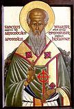 Апостол з 70-ти Аристовул