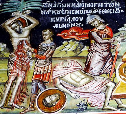 Мчч. Марка, єп. Арефусiйського, Кирила, диякона, та iнших багатьох